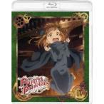 プリンセス・プリンシパル IV<特装限定版> Blu-ray Disc