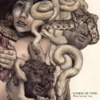 STORM OF VOID ウォー・インサイド・ユー CD