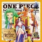 三石琴乃 ONE PIECE Island Song Collection 女ヶ島「Hurricane My Love」 12cmCD Single