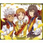劇場版KING OF PRISM -PRIDE the HERO-Song Soundtrack
