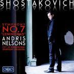 ショスタコーヴィチ 交響曲 第7番 アルバム C-852121SACD