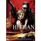 エミン・ボズテペ ヒットマン:デッドリミット DVD