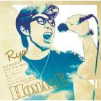 Ryo HOMARE CD