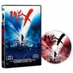 X JAPAN WE ARE X е╣е┐еєе└б╝е╔бжеие╟еге╖ечеє DVD ╞├┼╡двдъ