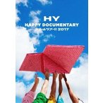 HY HY HAPPY DOCUMENTARY カメールツアー!! 2017 [Blu-ray Disc+卓上カレンダー]<初回限定盤> Blu-ray Disc