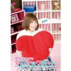 佳村はるかのマニアックデート… Vol.1 DVD