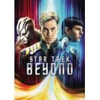 スター トレック BEYOND  DVD