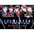 Sexy Zone Sexy Zone presents Sexy Tour 2017〜STAGE<通常盤> DVD