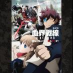 DJCD「TVアニメ『血界戦線&BEYOND』技名を叫んでから殴るラジオ」 CD