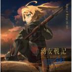 ラジオCD「幼女戦記 ラジオの悪魔」Vol.2 [CD+CD-ROM] CD