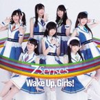 Wake Up,Girls! 7 Senses [CD+DVD] 12cmCD Single