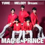 MAG!C☆PRINCE YUME no MELODY/Dreamland [CD+DVD]<初回限定盤> 12cmCD Single