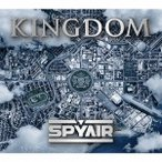 SPYAIR KINGDOM (B)<初回生産限定盤> CD 特典あり