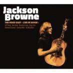 Jackson Browne ザ・ロード・イースト -ライヴ・イン・ジャパン- [Blu-spec CD2] Blu-spec CD
