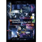 RADWIMPS RADWIMPS LIVE DVD Human Bloom Tour 2017���̾��ס� DVD
