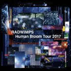 RADWIMPS RADWIMPS LIVE ALBUM Human Bloom Tour 2017����ָ����ס� CD
