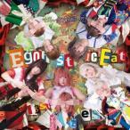 ぜんぶ君のせいだ。 Egoistic Eat Issues<初回盤> CD