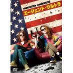 ニマ・ヌリザデ エージェント・ウルトラ DVD