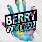 ベリーグッドマン SING SING SING 5<通常盤> CD