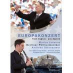 ����ɥ쥢�������åƥޡ� Berliner Philharmoniker - Europakonzert 2017 DVD