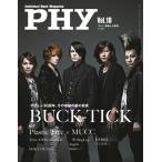 PHY Vol.10 Magazine