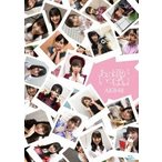 AKB48 あの頃がいっぱい〜AKB48ミュージックビデオ集〜 Type A Blu-ray Disc