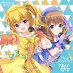 茅野愛衣 Heart Cleaning/リフレイン・ウォーズ 12cmCD Single