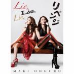 大黒摩季 Lie, Lie, Lie, [CD+スペシャル歌詞ブックレット]<初回限定BIG盤> 12cmCD Single