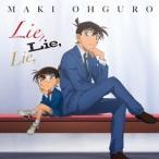 大黒摩季 Lie, Lie, Lie,<名探偵コナン盤> 12cmCD Single