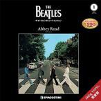 The Beatles ザ・ビートルズ・LPレコード・コレクション1号 アビイ・ロード [BOOK+LP]<初版限定特価版> Book
