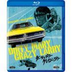 ダーティ メリー クレイジー ラリー Blu-ray Disc FXXJC-1053