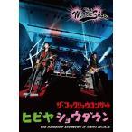 THE MACKSHOW ザ・マックショウコンサート「ヒビヤショウダウン」 DVD