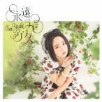 ͪ���� �ʱ��ӥ�� ��CD+DVD�ϡ�������ס� 12cmCD Single ��ŵ����