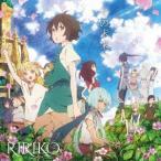 RIRIKO その未来へ 12cmCD Single