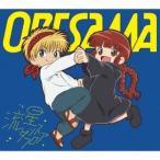 ORESAMA 流星ダンスフロア 12cmCD Single
