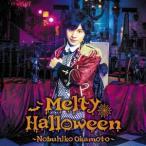 ���ܿ�ɧ Melty Halloween ��CD+DVD�ϡ����ס� 12cmCD Single ��ŵ����