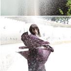 MOSHIMO 支配するのは君と恋の味 [CD+DVD]<初回盤> 12cmCD Single