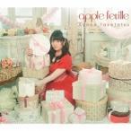 竹達彩奈 apple feuille [CD+Blu-ray Disc] CD 特典あり