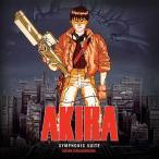 ��ǽ������ Akira: Symphonic Suite CD