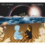 Walk The Moon ホワット・イフ・ナッシング CD