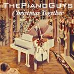 The Piano Guys クリスマス・トゥギャザー CD