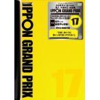 松本人志 IPPONグランプリ17 DVD 特典あり