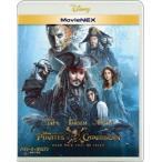 ヨアヒム・ローニング パイレーツ・オブ・カリビアン/最後の海賊 MovieNEX [Blu-ray Disc+DVD] Blu-ray Disc