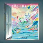 フレデリック TOGENKYO [CD+DVD]<初回限定盤> CD