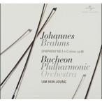 イム・ホンジョン Brahms: Symphony No.1 CD
