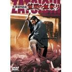新座頭市物語 笠間の血祭り DVD