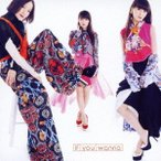 Perfume If you wanna<通常盤> 12cmCD Single