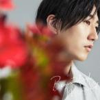 村上佳佑 Beautiful Mind (B) [CD+DVD]<初回限定盤> CD