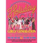 少女時代 Holiday Night: Girls' Generation Vol.6 (Holiday Ver/台湾特別盤) [CD+DVD] CD