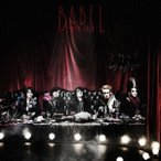 BUCK-TICK BABEL<通常盤> SHM-CD Single 特典あり
